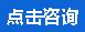 涿州男科医院在线咨询
